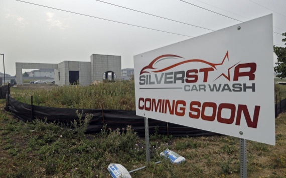 Silverstar announces expansion into Fargo, ND, with three locations under construction and an additional seven locations under development.